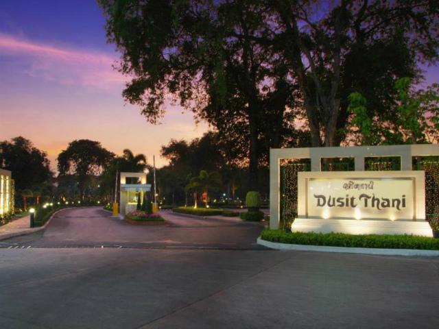パタヤのホテル デュシット タニ ホテル パタヤ (Dusit Thani Hotel Pattaya) パタヤ北部