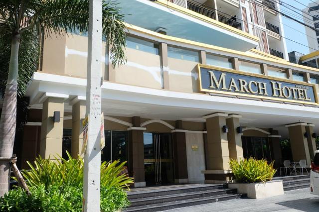 パタヤのホテル マーチ ホテル (March Hotel) パタヤ中心部