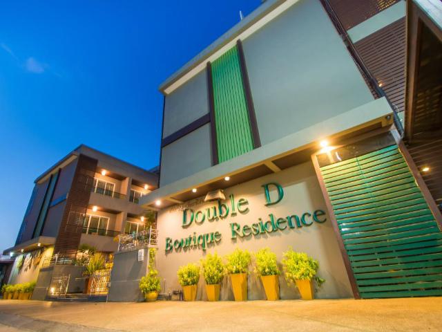 パタヤのホテル ダブル D ブティック レジデンス (DoubleD Boutique Residence) パタヤ中心部